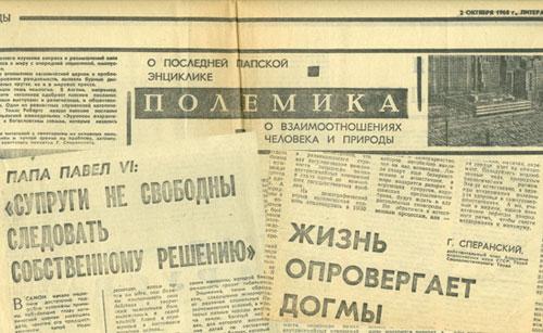 газета об: