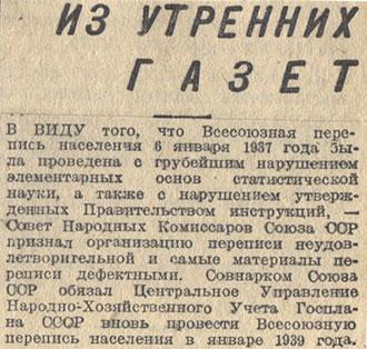 1937 год в СССР был богат обвинительными приговорами, а уж привести их в  исполнение и вовсе не составляло труда. Приговоры и причитавшееся в  соответствии с ... c0171b4f5f8