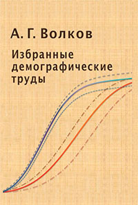 Einführung in die Höhere Mathematik: Ein Lehr
