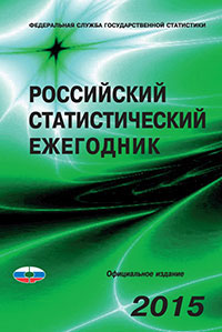 book Speech Enhancement (Signals and Communication