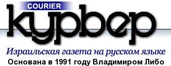 sayt-znakomstv-v-izraile-na-russkom-yazike